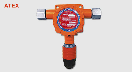 TC100N Fixed Gas Detector